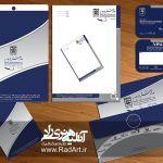 طراحی ست اداری، کارت ویزیت، پاکت، سربرگ، آتلیه هنری راد، علی تیموری راد