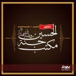 طراحی لوگو، آرم، نشانه، آتلیه هنری راد، علی تیموری راد، logo