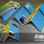 آتلیه هنری راد، طراحی گرافیک، علی تیموری راد، Rad Studio Art، کاتالوگ، بروشور