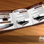آتلیه هنری راد، طراحی گرافیک، علی تیموری راد، Rad Studio Art، کاتالوگ، بروشور، سه لت