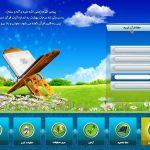 طراحی رابط کاربری (UI) نرم افزار حفظ قرآن کریم