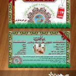 آتلیه هنری راد، کارت ویزیت، بن تخفیف، gift card، علی تیموری راد، طراحی کارت ویزیت، Rad Studio Art