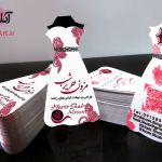 طراحی کارت ویزیت مزون و خیاطی زنانه با برش خاص مزون