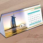 طراحی تقویم رومیزی، رومیزی، calender، تقویم اختصاصی، آتلیه هنری راد، علی تیموری راد