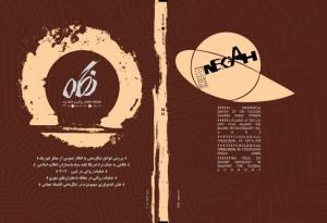 آتلیه هنری راد، طراحی گرافیک، علی تیموری راد، Rad Studio Art