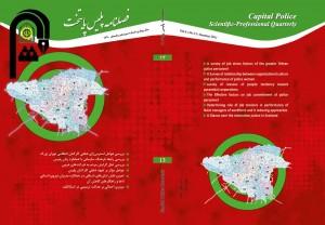 آتلیه هنری راد، طراحی گرافیک، علی تیموری راد